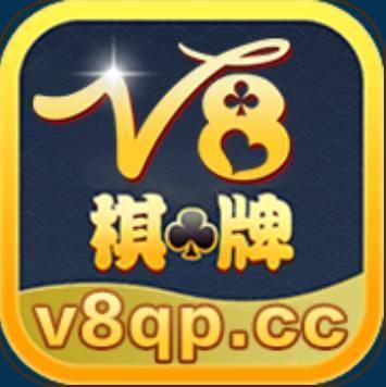 v8棋牌官方版