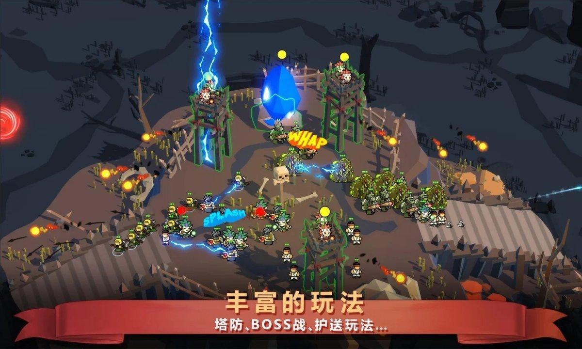 魔法冲突:炼金术战争破解版