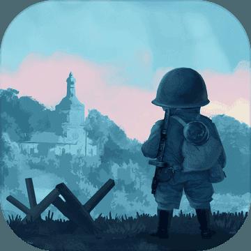 二战:联合破解版