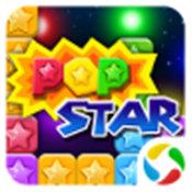 消灭星星 v5.3.0
