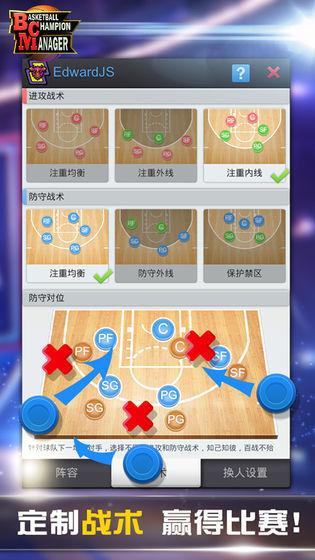 奔驰宝马游戏老虎机单机游戏_花少钱中大奖22270.COM-_篮球经理2019