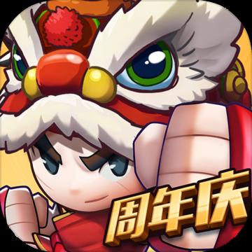 乱斗堂3免费版