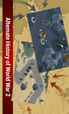 二战:联合破解版截图