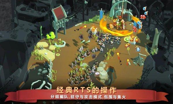 魔法冲突:炼金术战争破解版截图