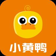 小黄鸭赚钱app