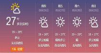 类似墨迹天气的软件