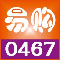 0467易购