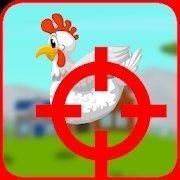 獵雞大作戰