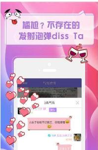 DIY气泡超长文字