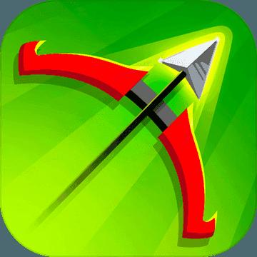 弓箭传说中文版