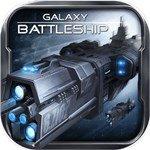 星際艦隊之銀河戰艦