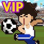 足球明星经理VIP