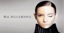 美妆购买正品软件