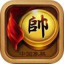元游中国象棋