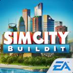 模拟城市配备破解版