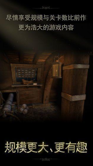 未上鎖的房間2破解版
