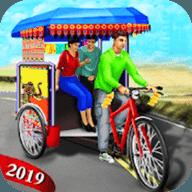 模拟共享单车