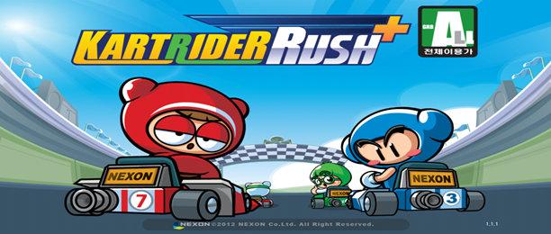 跑跑卡丁车全版本游戏合集
