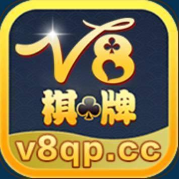 v8棋牌正版