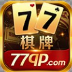 77棋牌app