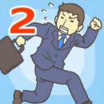 逃离公司2