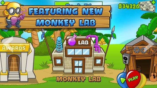 猴子塔防5破解版截圖