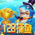 128捕鱼app