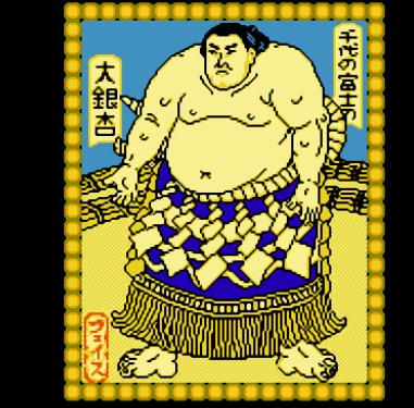 千代大相扑