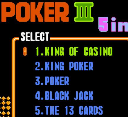 扑克5合1