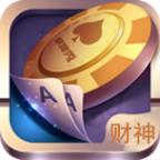 财神棋牌app