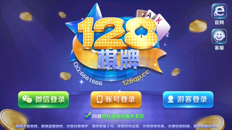 128棋牌appv10十二生肖哪些肖是上肖