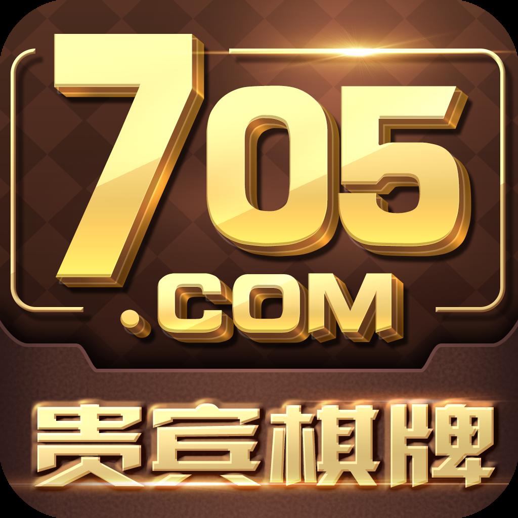 贵宾棋牌705