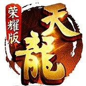 天龙八部H5:荣耀版