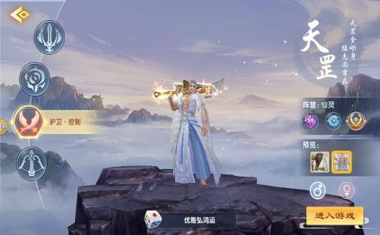 仙剑群侠传