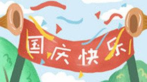 国庆旅游出行软件