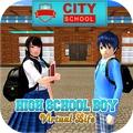 高校男生生活模擬