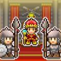 王都创世物语无限金币版
