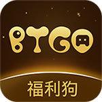 BTGO游戏盒