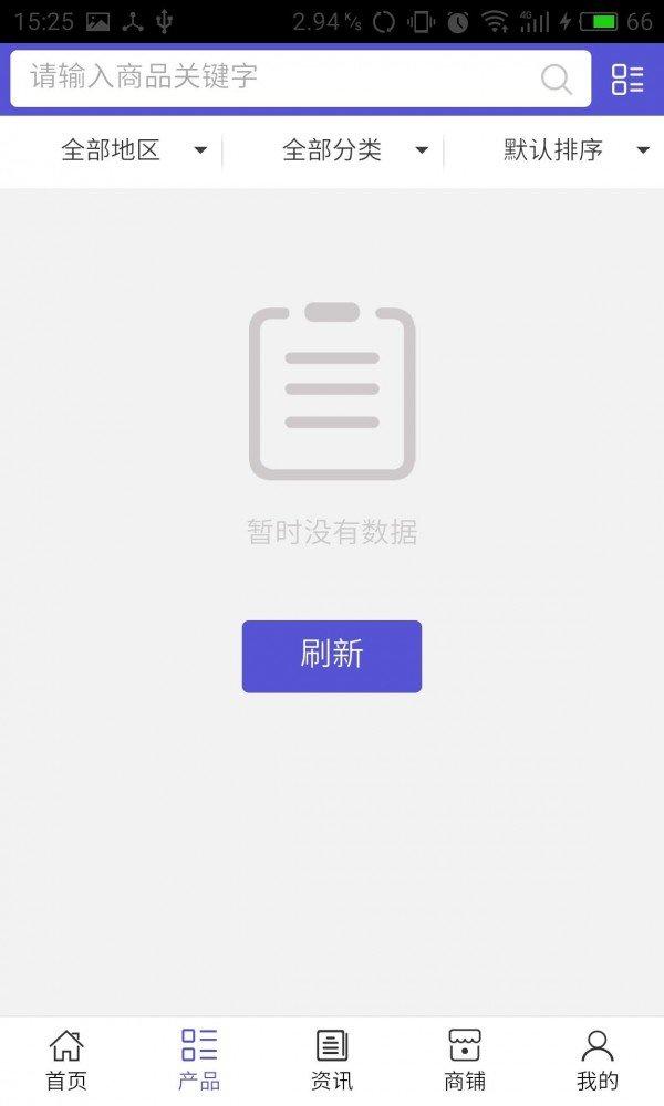 黑龍江教育信息網