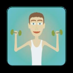 肌肉健身房官方版