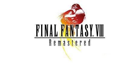 最終幻想8重制版