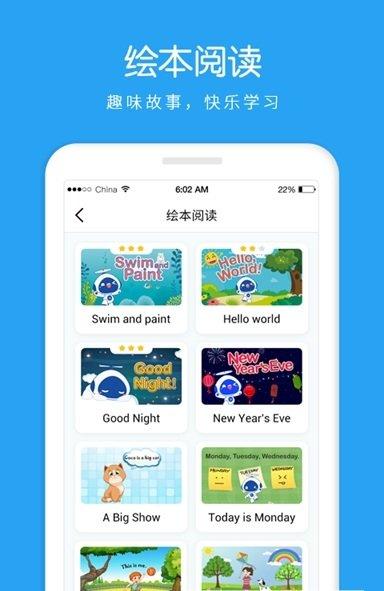 yabo亚博体育下载--任意三数字加yabo.com直达官网之家