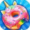 独角兽彩虹甜甜圈官方版