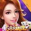 588棋牌安装app