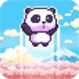 超級英雄熊貓Panda Power