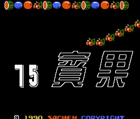 75宾果FC版