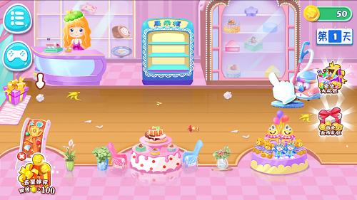 梦想蛋糕屋破解版
