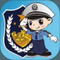 福州交警管理服务