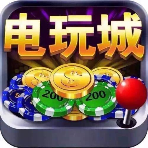 jz金樽電玩城游戲