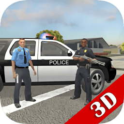 真实警察模拟器无限金币版